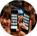 手机应用开发团队